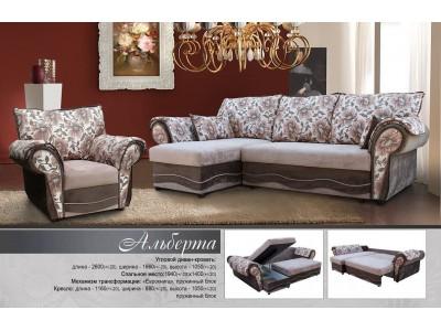 """Угловой диван-кровать """"Альберта"""""""